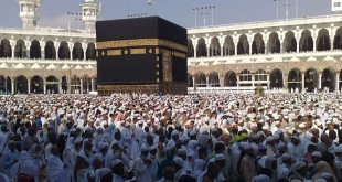 Haji (Foto: Ilustrasi)