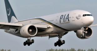 Pesawat Pakistan International Airlines. (Foto: Pakistan Today)