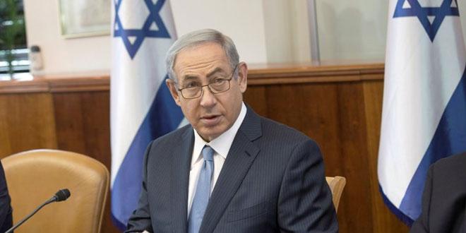 PM Israel Benjamin Netanyahu (Foto: Atef Safadi/Reuters)