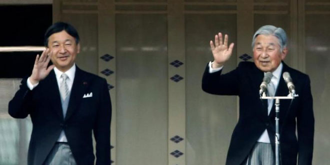 Pangeran Naruhito bersama Kaisar Akihito (Foto: Kim Kyung-hoon/Reuters)