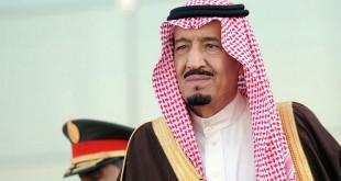 Raja Salman (Foto: Google)
