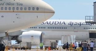 Pesawat Raja Salman yang akan bertolak ke Jepang (Foto: Antara)