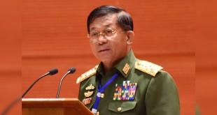 Min Aung Hlaing (foto: MNA)